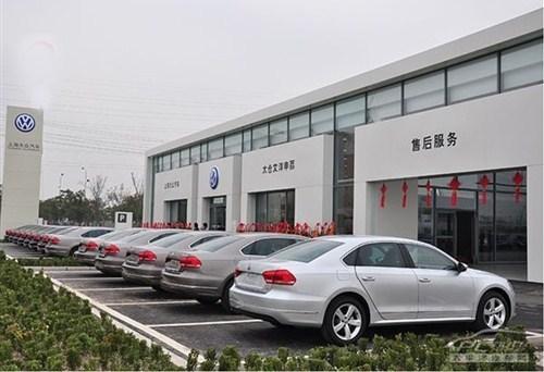 上海大众【太仓大众】分公司