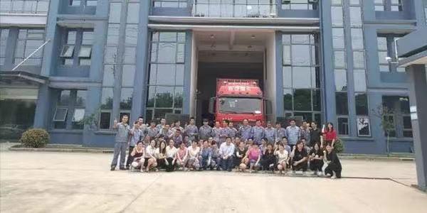 万世泰金属工业(昆山)有限公司
